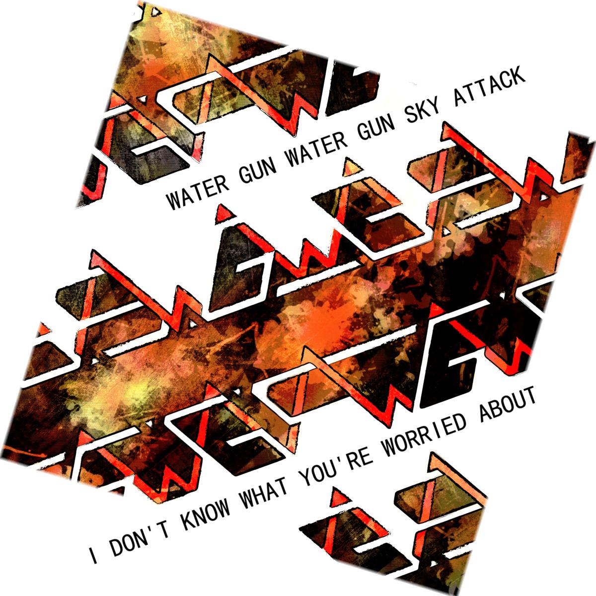 WGWGSA - IDKWYWA Cover Art